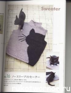 Жилет Тень кота – Мастер-класс, схема (2)