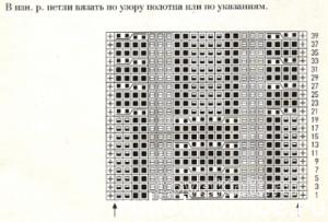 shema-spicami-kryuchkom-no1789