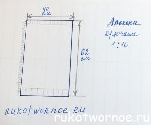 Авоська крючком схема
