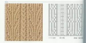 Самый красивый японский узор. Узор со скрещенными петлями. Схема и подробный разбор_