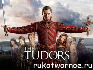 1.1.The_Tudors
